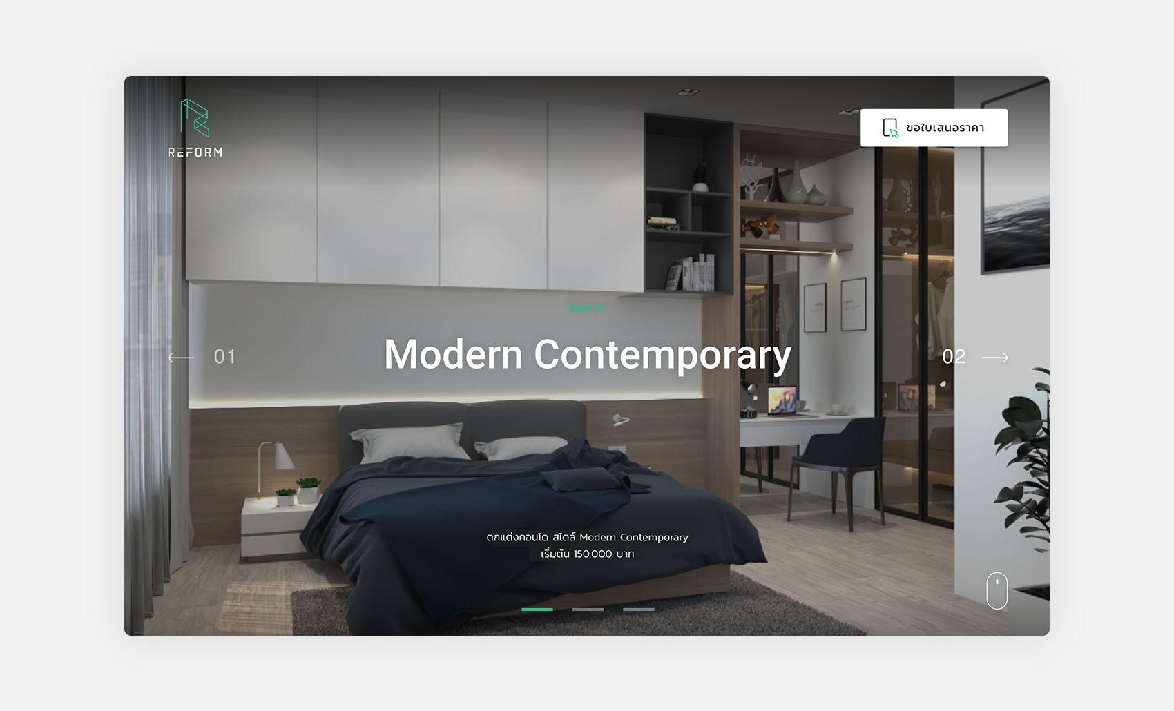 Reform Furniture