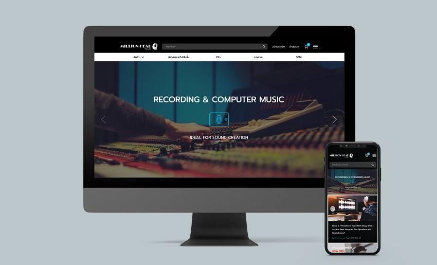 Millionhead - Pro Audio